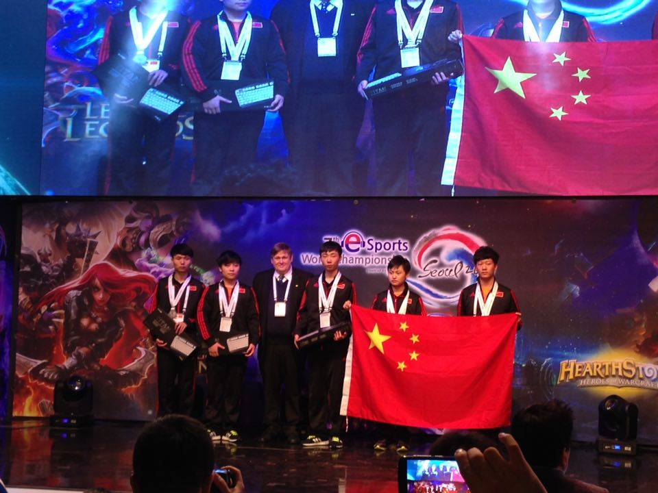 World E-Sport Championsip 2015 (5)